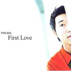 Easily Download Yiruma Printable PDF piano music notes, guitar tabs for Piano Solo. Transpose or transcribe this score in no time - Learn how to play song progression.